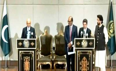 Pakistan and UK launch a new initiative, first ever in bilateral history