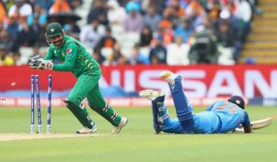 Pakistan Vs India in Asia Cup 2018: Warning issued for fans