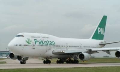 PIA flight faces bomb threat, delayed for hours