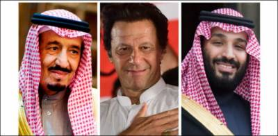 PM Imran Khan leaves for Saudi Arabia for first ever foreign tour