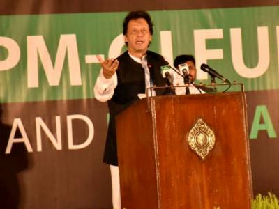 PM Imran Khan makes an unprecedented announcement in the history of Pakistan