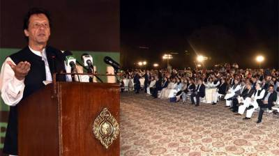 PM urges to donate in dam fund for future generations