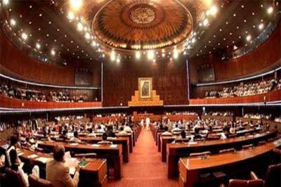 President Dr Arif Alvi addresses joint session of parliament