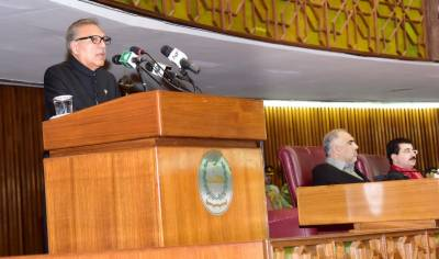 President Dr Arif Alvi first address to the Parliament: Main points