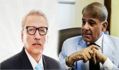 President Dr Arif Alvi telephones Shahbaz Sharif