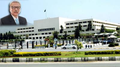 President to address joint session of Parliament today