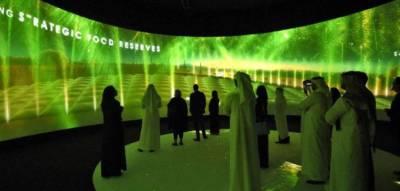 Saudi Arabia secures first ever huge international loan