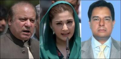 Sharif family being taken back to Adiala Jail: Report