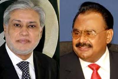 Step taken to bring back Ishaq Dar, Altaf Hussain from UK