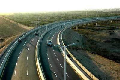 Swat Motorway: Important development made