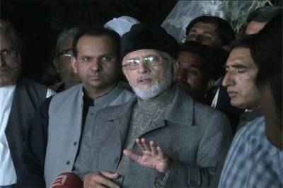 Dr Tahir ul Qadri lands back in Lahore
