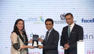 Facebook launches a new unique initiative in Pakistan