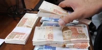 Fake Bank Accounts case: New developments made