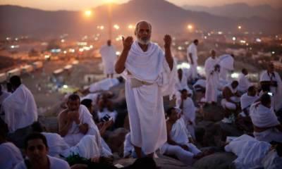 Good news for the Umrah and Hajj pilgrims