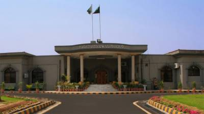 IHC resumes Sharif family's petitions for suspension of conviction