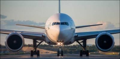 Missing air hostess case: Startling revelations of criminal nature surface against Fareeha Mukhtar