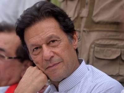 Overseas Pakistanis Foundation launch a unique initiative