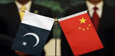 Pakistan and China take yet another combined initiative