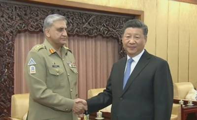 Pakistan Army Chief received unprecedented protocol in China: Sources