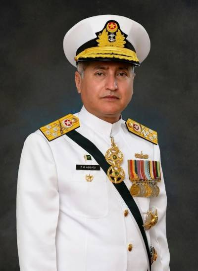 Pakistan Navy Chief rejects US military aid