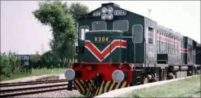 Pakistan Railways increases ticket prices for Diamer Bhasha Dam fund
