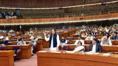 Pakistan working with UNHCR for voluntary repatriation of Afghan Refugees: PM