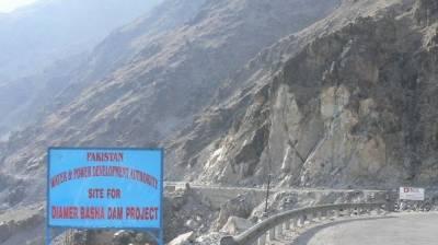 Pakistani diaspora in middle east launch unique initiative for Diamer Bhasha Dam fund