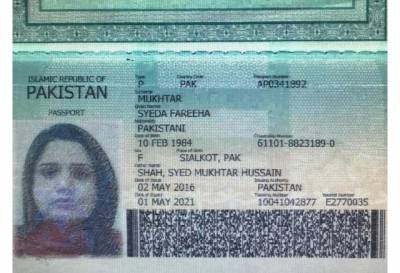 PIA air hostess missing: New revelations and heavy fine to PIA