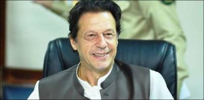 PM Imran Khan addresses overseas Pakistani diaspora in Saudi Arabia