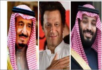PM Imran Khan meets King Salman, Crown Prince MBS