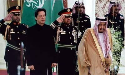 PM Imran Khan meets Saudi King Salman