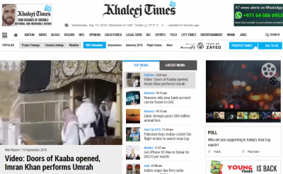 PM Imran Khan Saudi maiden visit receives extra ordinary coverage in Arab media