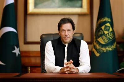 PM to visit UAE today