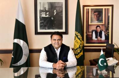 PTI official stance over Sharif family release from IHC