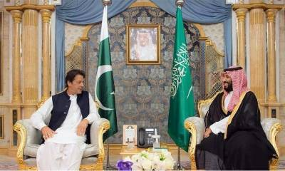 Saudi crown prince Mohammad Bin Salman to visit Pakistan on PM Khan invitation: Sources