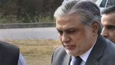 Supreme Court gives yet another blow to absconder Ishaq Dar