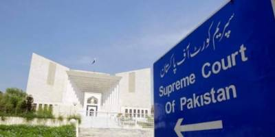 Supreme Court stays death sentence of three terrorists awarded by Military Court