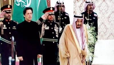What did PM Imran Khan, King Salman discuss in first ever meeting?