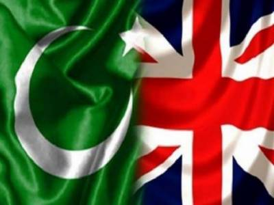 British government has sent a clear message to Pakistan