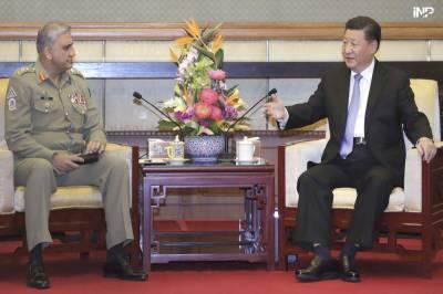 COAS General Bajwa gives assurance to Chinese President Xi Jinping