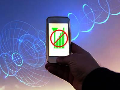 Muharram Ashura: Will mobile phone service remain suspended?