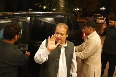 Nawaz Sharif, Maryam Nawaz reach Jati Umra