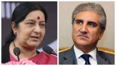 Pakistan India foreign ministers meeting: India takes an important decision