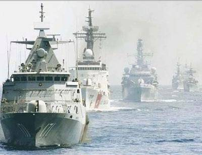 Pakistan Navy to hold largest ever multinational exercise of its history