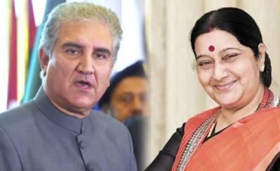 Pakistani FM Shah Mehmood Qureshi sends a letter to his Indian counterpart Sushma Swaraj