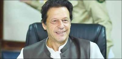 PM Imran Khan chairs an important consultation meeting in Bani Gala