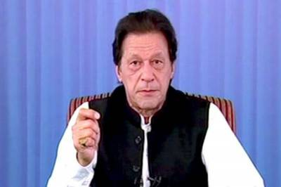 PM Imran Khan message to the nation on
