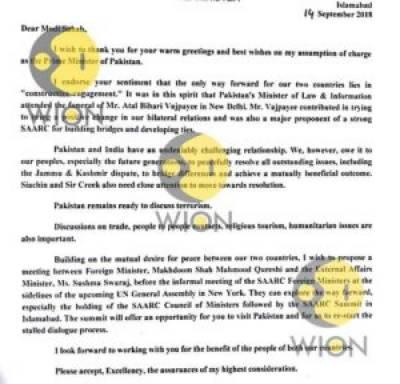 PM Imran Khan's letter to PM Modi: Full text of the Pakistan PM letter