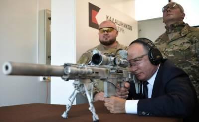 President Putin stuns World get again with his marksmanship
