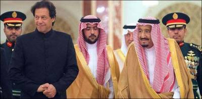 Saudi Arabia to make huge investment in Pakistan, foundation for a very big partnership